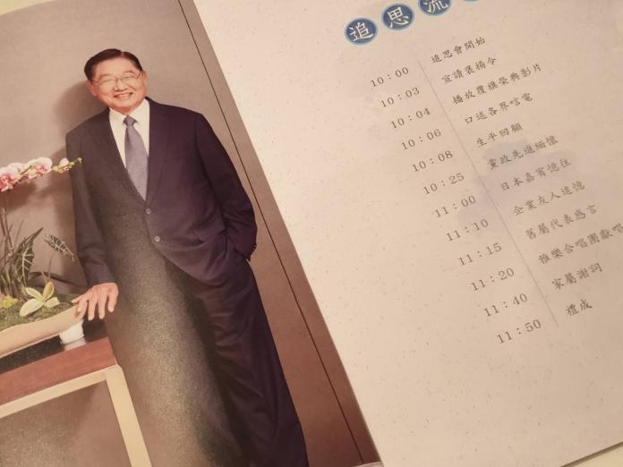 <b>江丙坤</b>有高爾夫球桿陪伴 在另一個世界暢快揮桿