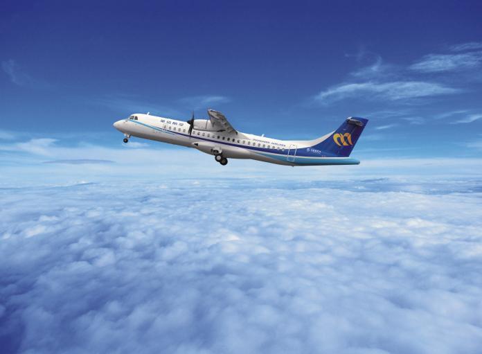 華信ATR首航周年機票5折 遠航Q版空姐陪過春節