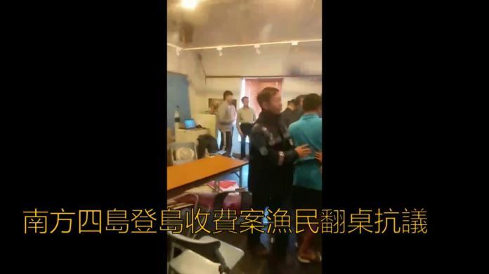 影/<b>澎湖南方四島</b>人文景觀保護區說明會爆發衝突