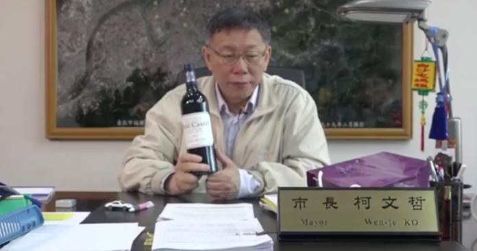 柯文哲直播宣布出訪以色列,也提到以色列經過污水處理技術的水釀的紅酒。(圖/柯文哲臉書)
