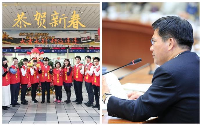 ▲交通部長林佳龍要求台鐵立刻停止勉強員工的紅背心活動。(圖/翻攝自fun臺鐵,林佳龍臉書)