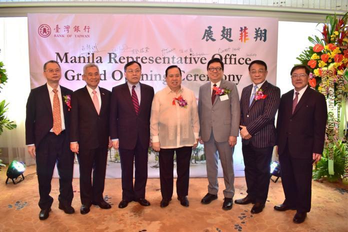 ▲台灣銀行新南向布局再下一城,馬尼拉代表人辦事處正式開業。(圖/台灣銀行提供)