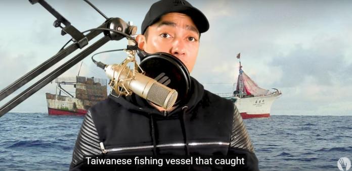 台漁船捕獲疑為幽浮碟狀物 美列為最高機密