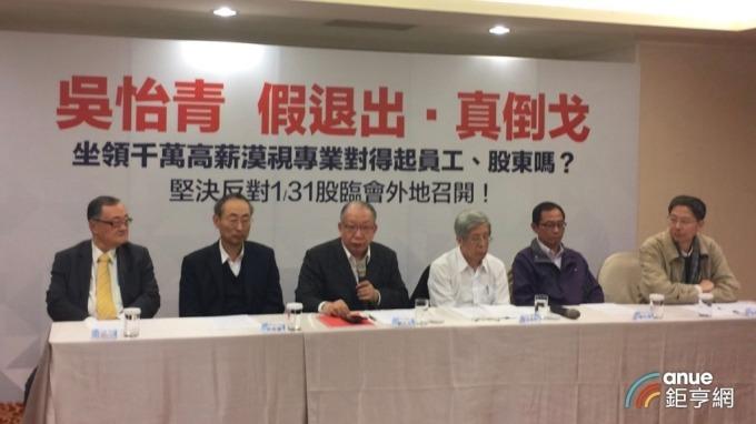 〈<b>台苯</b>經營權之爭〉中立立場指對股東與員工負責 董座吳