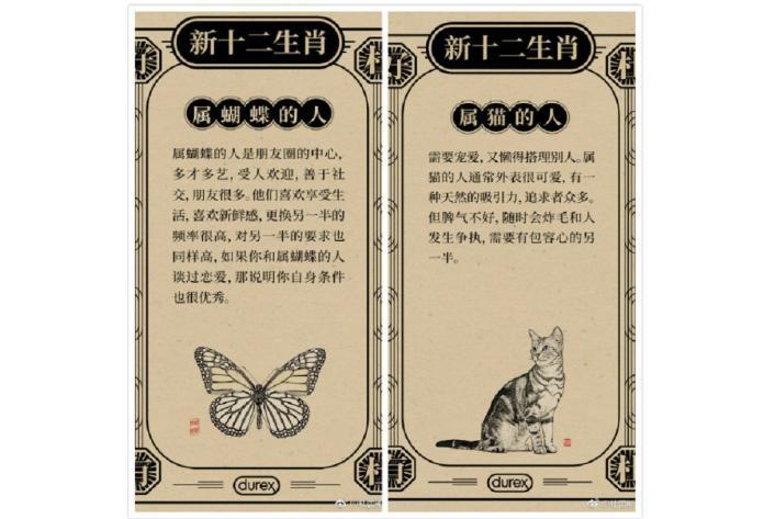 新版十二生肖來了!「鯨、驢、蝴蝶」你是哪一種?