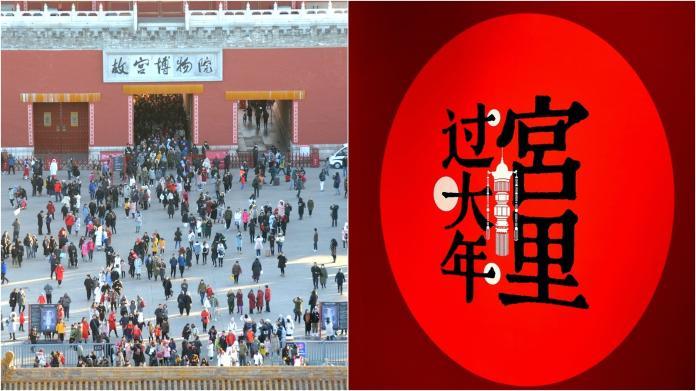 陸春節年假出遊共「4.15億人次」 旅遊收入達2.3兆台幣