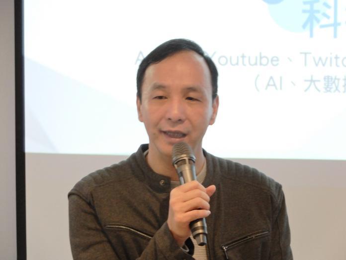 前國民黨主席朱立倫。(圖 / 記者陳弘志攝,2019.2.12)