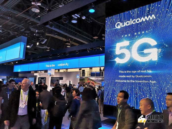 超高速!高通這些5G技術將顛覆大家對連網的想像