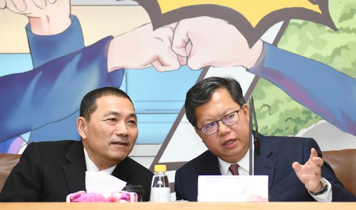 侯友宜鄭文燦雙城論壇