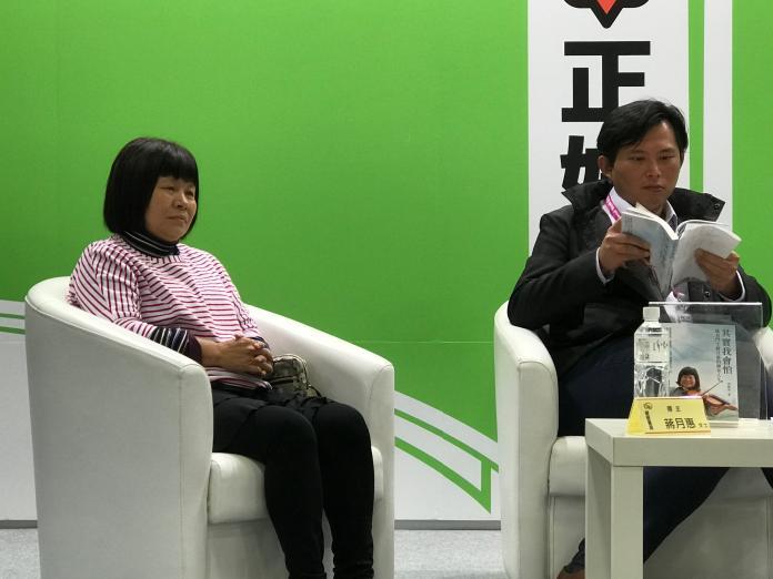 蔣月惠(左)坦言年幼時受母親家暴,但心中一直有股叛逆的力量。(圖/記者許維寧攝)
