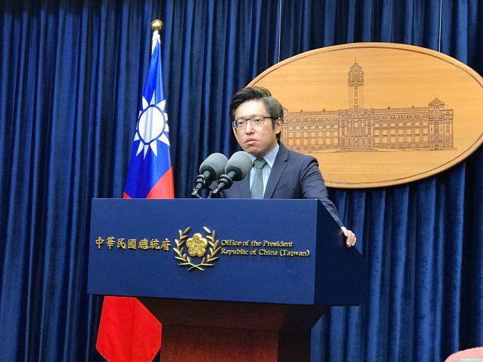 韓國瑜座車遭裝追蹤器?總統府籲韓:立即提告
