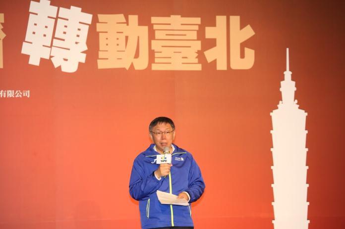 台北市長柯文哲出席投資台北產業論壇。(圖/市府,2019.2.13)