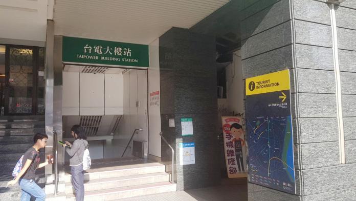 NOWNEWS0214_捷運台電大樓站週邊住宅,以套房為主力