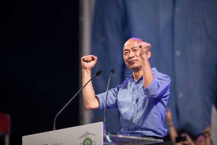 <br> ▲高雄市長韓國瑜。(圖/臉書)