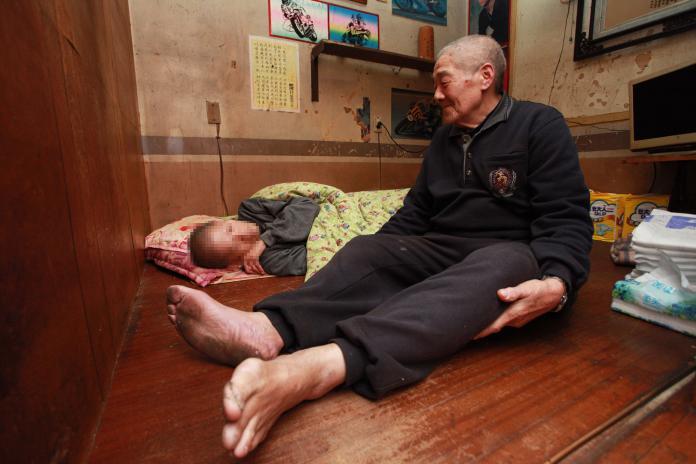 老人與癱兒