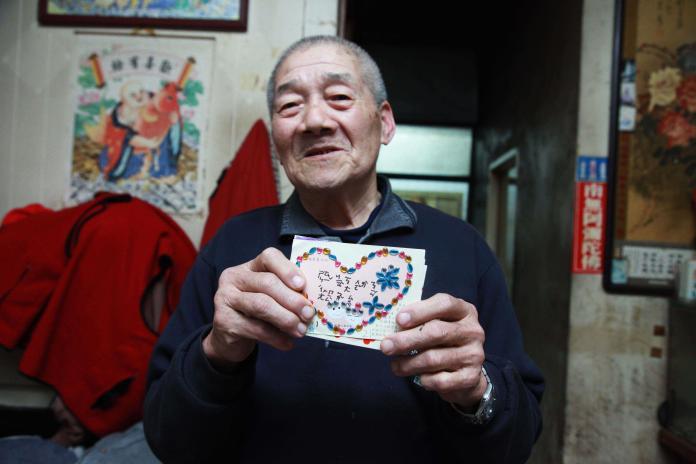 華山慰問卡片