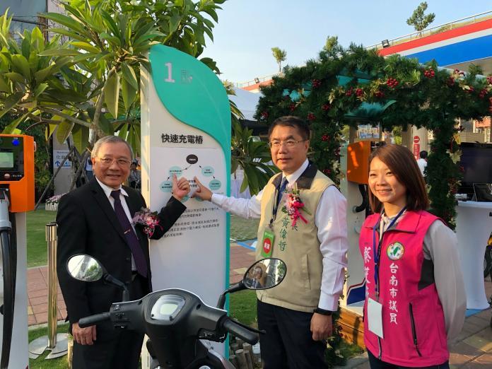 影/首座智慧綠能加油站啟用 黃偉哲:中油選台南是明智
