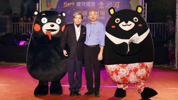 金銀河國際之夜 熊本熊與高雄熊相見歡