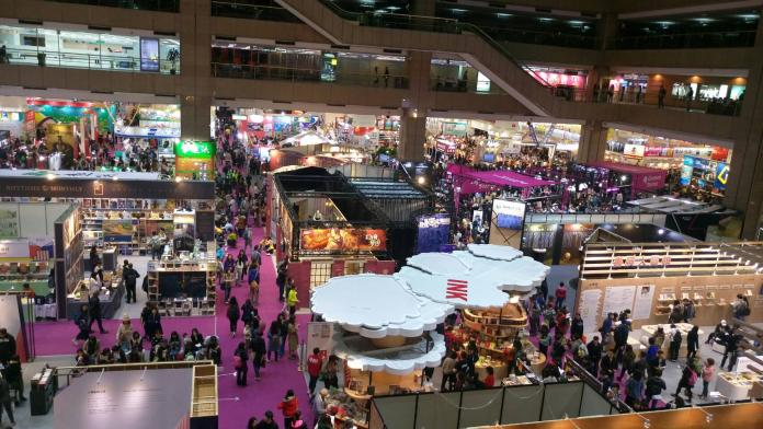 台北國際書展