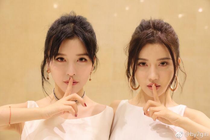 ▲「 BY2 」近日宣布更改個人藝名,分別叫「孫涵」、「孫雨」。(圖/翻攝自微博)