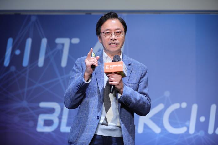 ▲第二屆人工智慧暨區塊鏈產業高峰會今(20)日舉行,張善政認為,目前國際企業正處於創新爭奪戰,以AlphaGo為例,併購或許可以是台灣企業的選項。(圖/主辦單位提供)