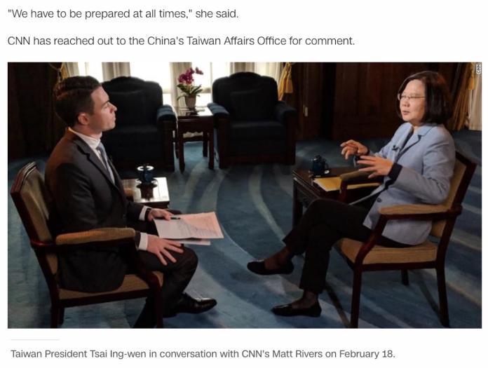 <br> ▲總統蔡英文日前接受美國有線電視新聞網《CNN》的獨家專訪,正式表態將競選 2020 連任。(圖/翻攝自 CNN 官網)