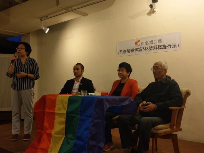 同婚<b>專法</b>將出爐 祁家威:蘇貞昌可以去選總統