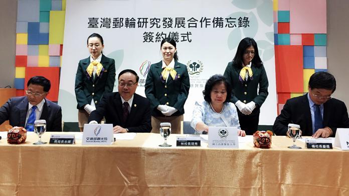 交通部觀光局促進郵輪旅遊 結盟大學造亞洲郵輪研究重鎮