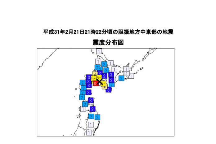 ▲日本21日晚間9點22分北海道地震震度分佈圖。(圖/日本氣象廳, 2019.2.21)