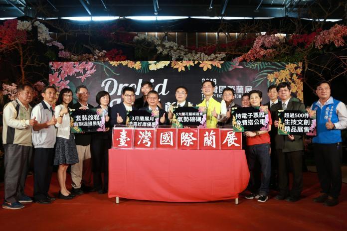 2019「蘭境—閱讀台南」台灣蘭展 閱歷台南近四百年風華