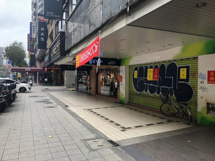 NOWNEWS0301_台北市東區商圈沒落,店面空置率增加,不少房東房東急脫手求售,願意主動讓價較往年多。