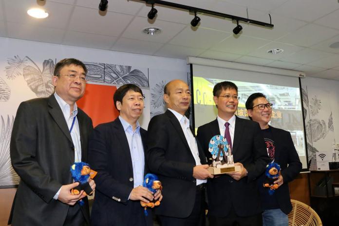 打造高雄青創基地 韓國瑜訪新加坡創業聚落取經