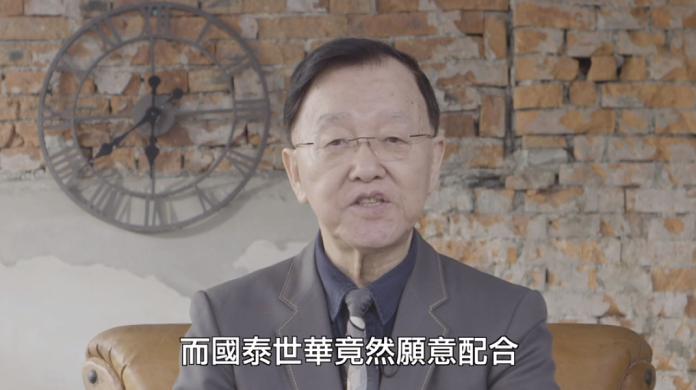 「誰摔死了李新」爭議延燒 <b>國泰世華</b>告郭新政、盛竹如