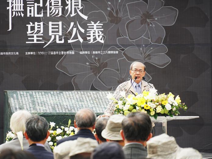 ▲副市長洪東煒出席時表示,對受難家屬表達深切致意,期許用愛與包容化解分歧,讓高雄走出嶄新的未來。(圖/高市府提供)