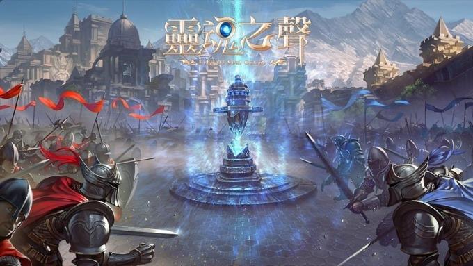 ▲ 辣椒取得由知名韓國研發商Blue Potion Games所開發的北歐奇幻端遊《靈魂之聲 Online》台港澳代理權。(圖:辣椒提供)