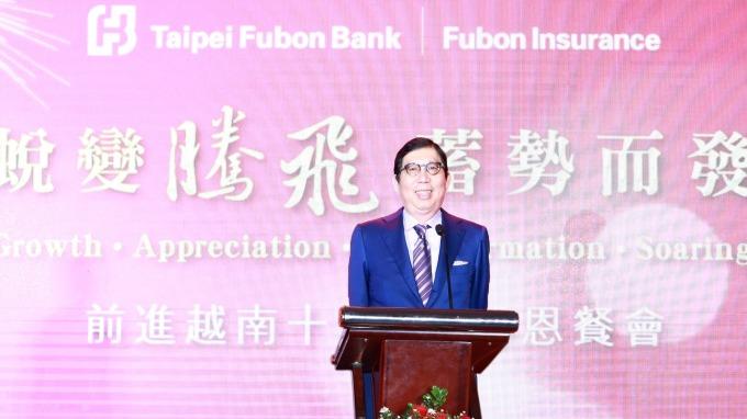 富邦金布局越南十年有成 規模居台灣金控業之首