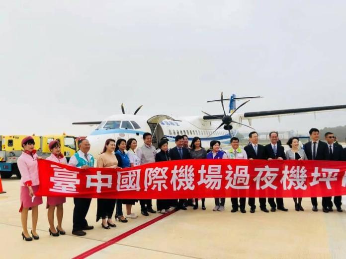 台中機場新增過夜機坪啟用 林佳龍:更加國際化