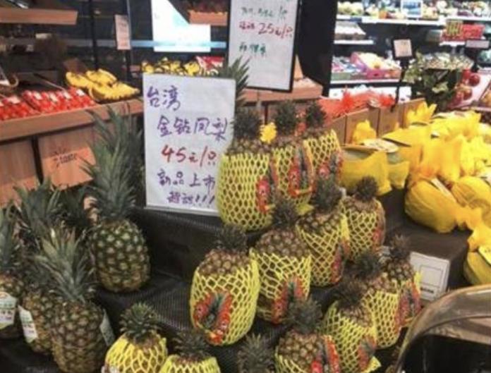 ▲網友在上海看到台灣鳳梨。(圖/翻攝自「韓國瑜後援會」臉書)