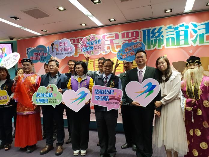 中市民政局扮月老 聯誼活動為單身男女牽紅線