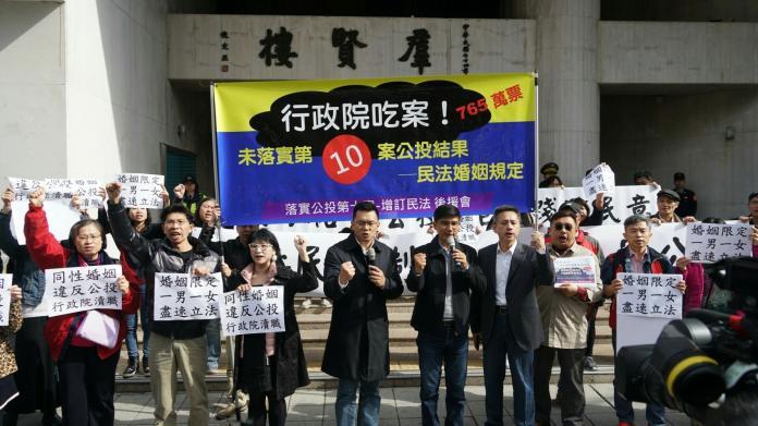 同婚專法闖關 不滿公投遭漠視 保守團體怒告蘇貞昌