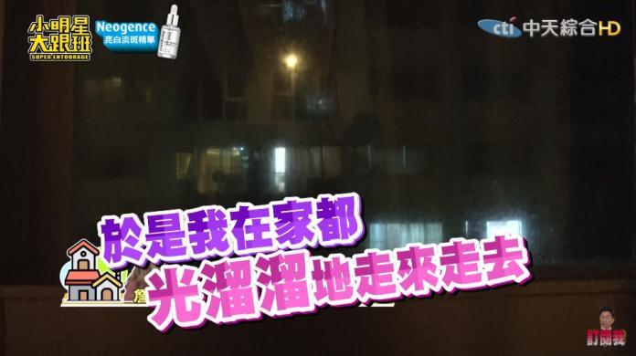 <br> ▲丫頭被鄰居看光光。(圖 / 翻攝YouTube)<br><br>