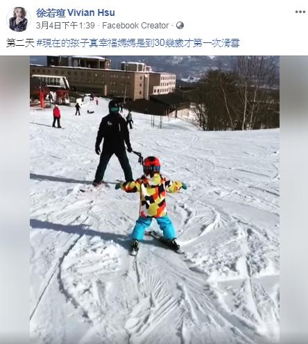 <br> ▲Dalton滑雪初體驗。(圖/臉書)