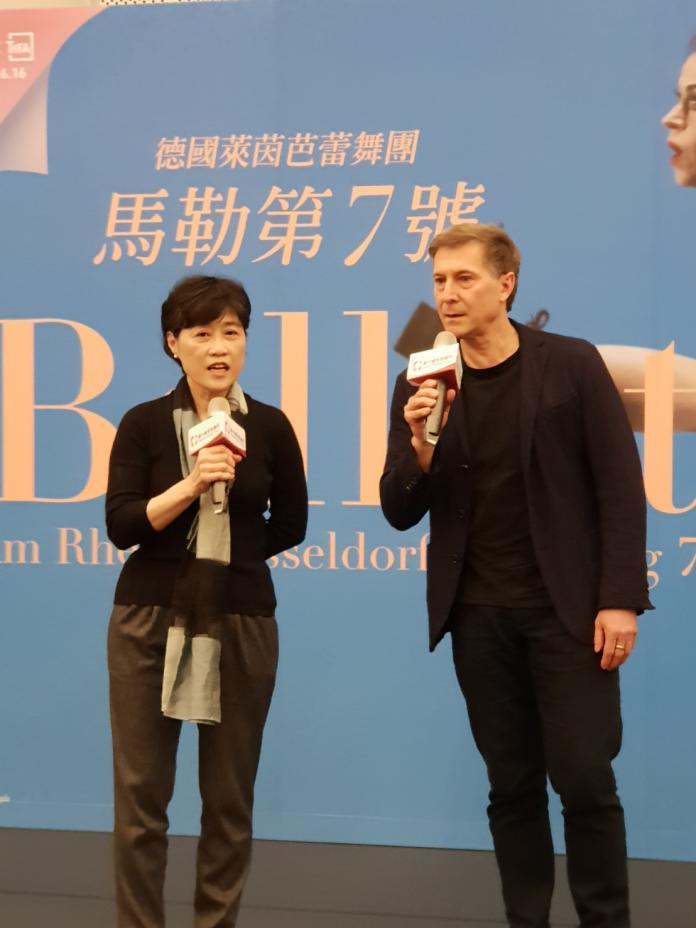 《馬勒第七號》9日起登場   為台灣國際藝術節揭開序幕