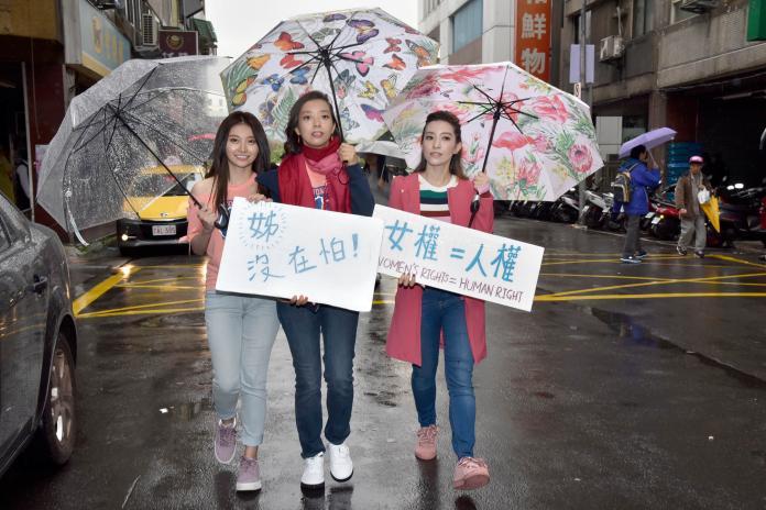 ▲梁心頤、梁妍熙、祈錦鈅一起參與「我們節」活動遊行。(圖/Women's March Taiwan提供, 2019.03.09)