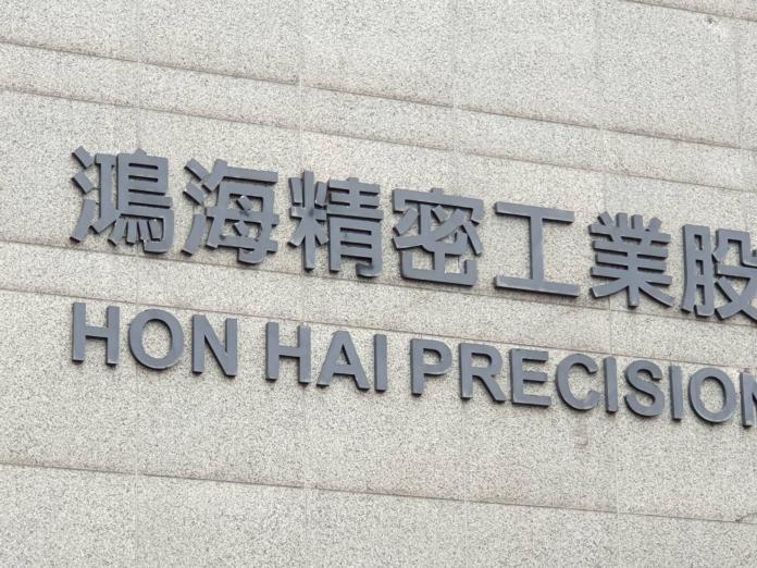 ▲微軟對富士康母公司鴻海提起訴訟,指控未遵守專利協議,為此,鴻海表示,集團不評論正在進行中的司法案件。 (圖/NOWnews資料照片)