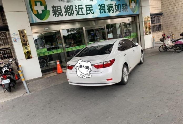 車停醫院門口車主「公審」自己 背後原因有洋蔥