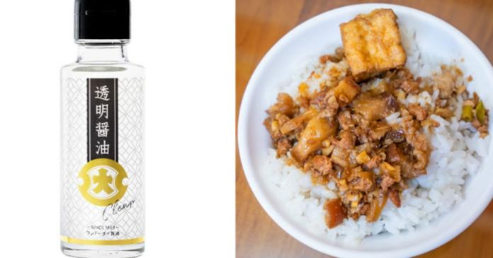 熊本老牌企業推出透明醬油,整瓶醬油透明無色。(圖/翻攝網路)