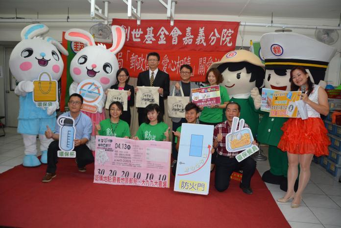 親子童樂園遊會 助創世募款升級消防安全