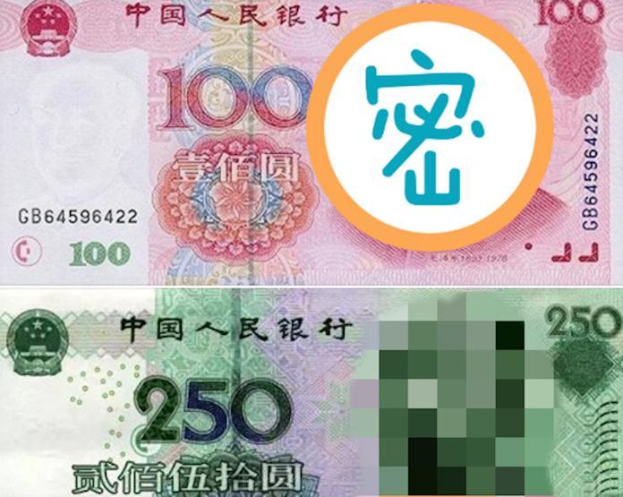 中國大陸也要發大財?「人民幣」印韓國瑜頭像…網友驚呆