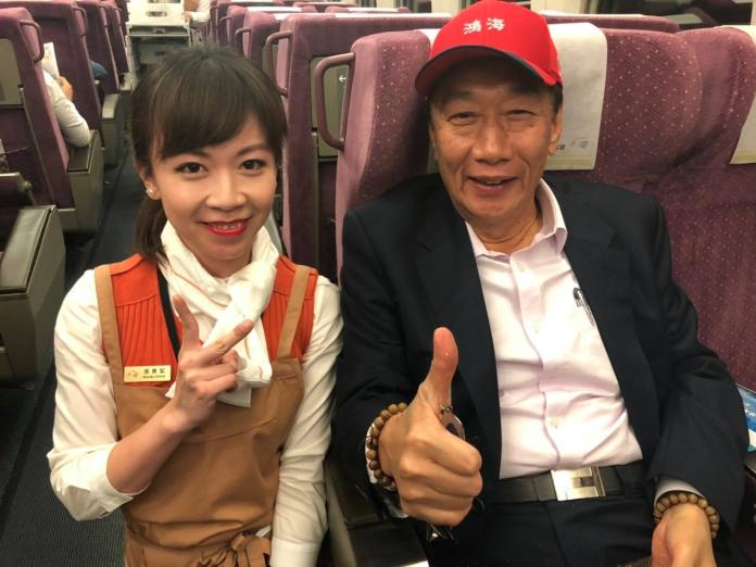 郭董南下會韓國瑜 高鐵上先與美女合照 還預告要逛夜市